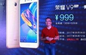 荣耀V9 play&荣耀畅玩6发布:满足颜值与性价比需求,599元起售